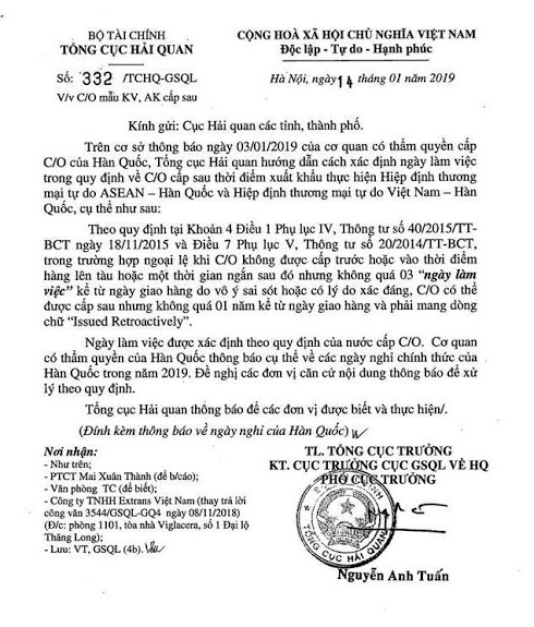 CO cấp sau Issued retroactively